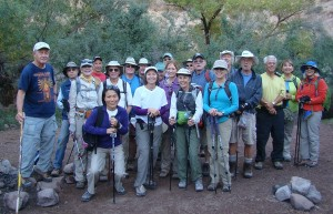 Sun Lakes AZ Hiking Club